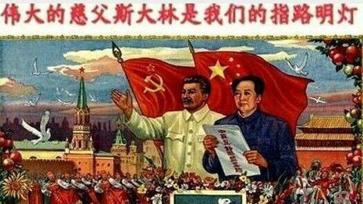 中共可没把大清国当母亲,没有把民国当母亲,只有把斯大林当父亲- 万维论坛