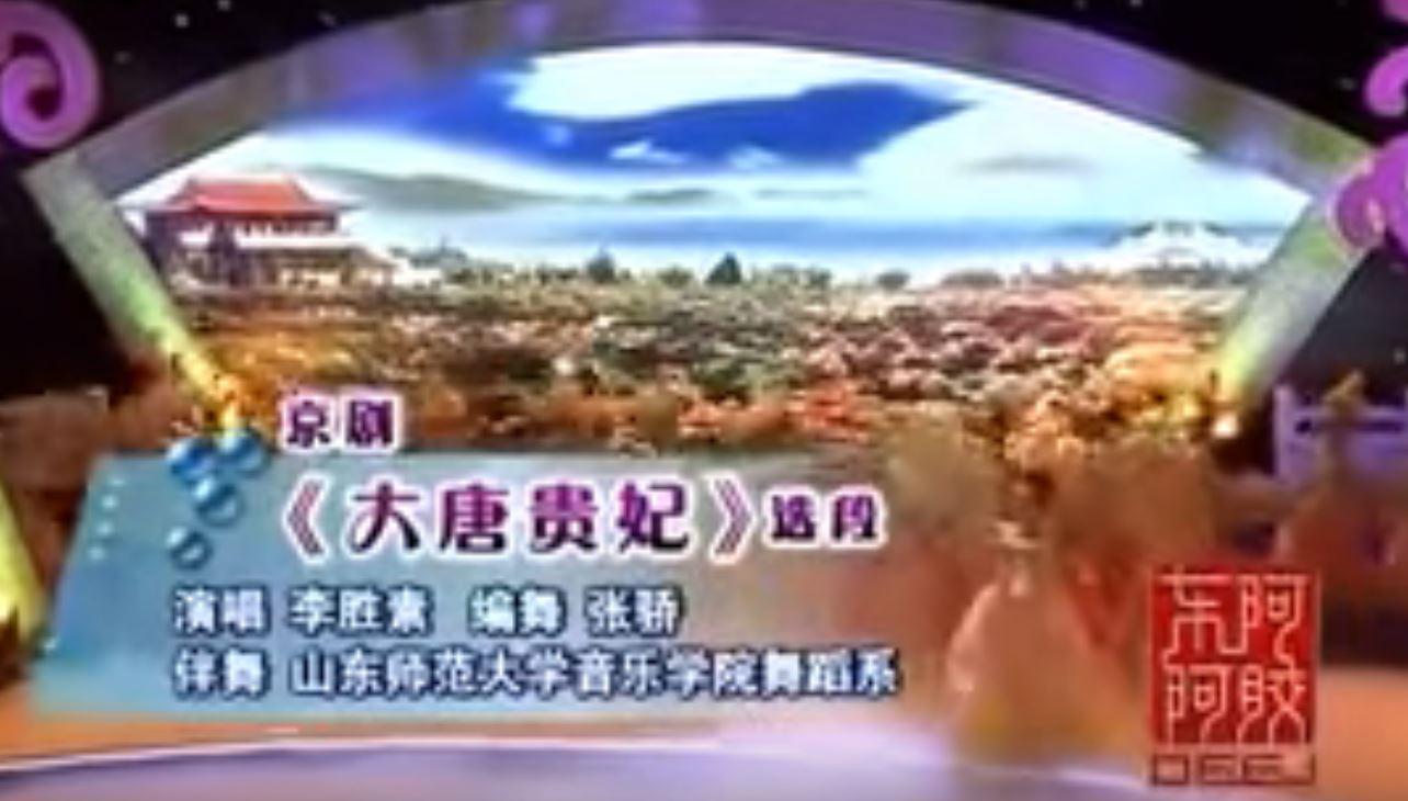 梨花颂01.JPG