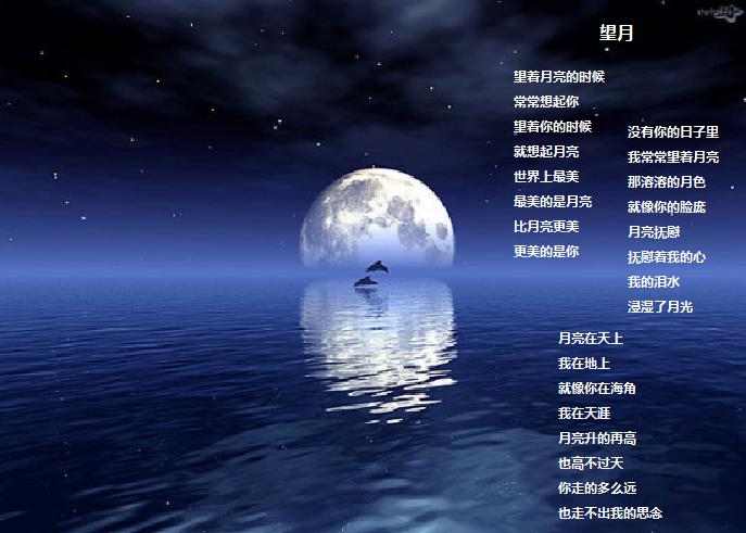 wang yue.png