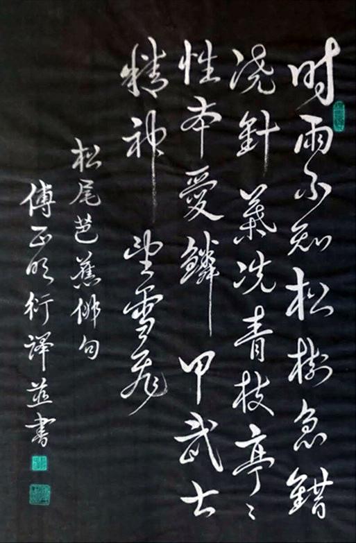俳句 松尾 芭蕉