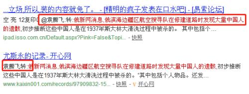 yuan07.png