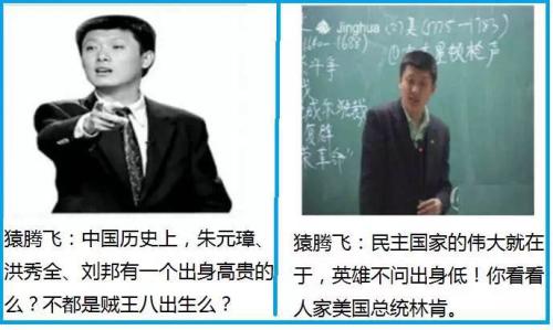 yuan08.png
