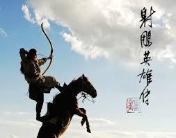 shediaoyingxiong.jpg