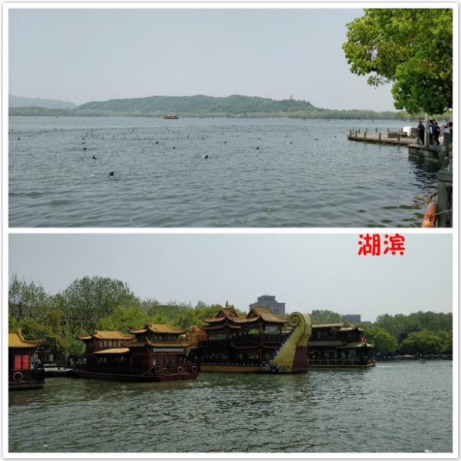 1-1 湖滨.jpg