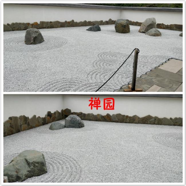 4 禅园.jpg