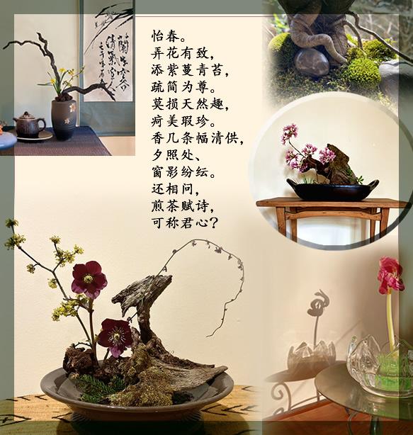 FlowerArrangment2.jpg