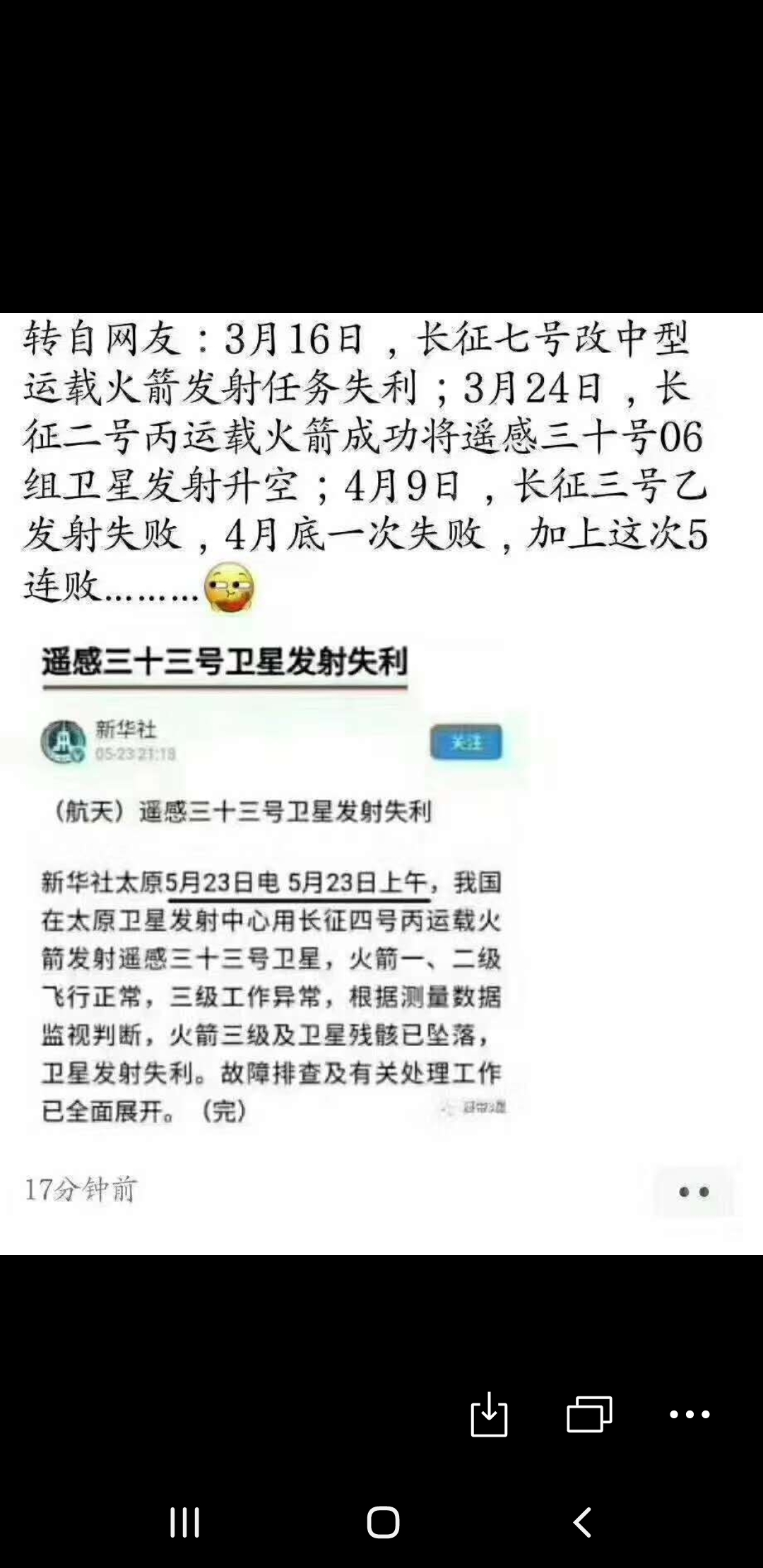 Screenshot_20200523-231741_WeChat.jpg